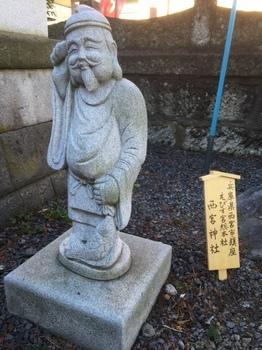 01_恵比寿2.JPG